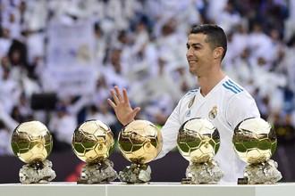 Нападающий мадридского «Реала» Криштиану Роналду с пятью «Золотыми мячами»