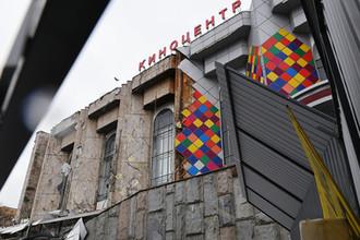 Снос киноцентра «Соловей» на Красной Пресне в Москве, 4 декабря 2019 года