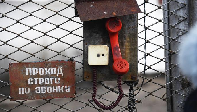 «Готовят новые преступления»: заключенным отключат связь