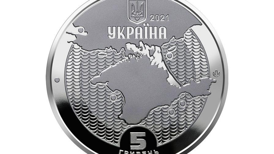 Национальный банк Украины выпустит монету с Крымом