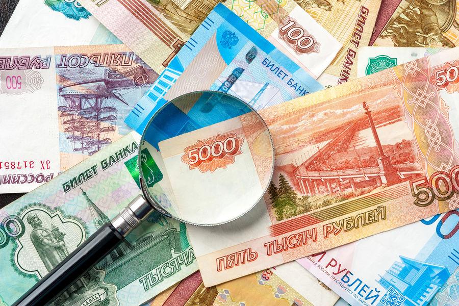 Эксперт рассказал, какие валюты могут резко подорожать