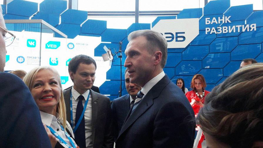 Путин назначил Шувалова председателем «Р'РР'.РР¤»