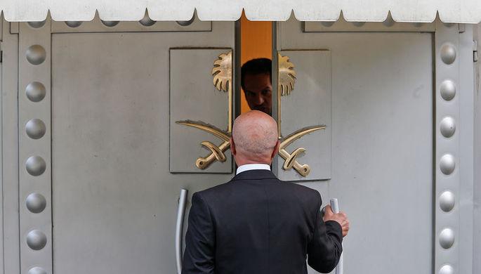 Посольство Саудовской Аравии в Стамбуле, где был убит журналист Джамаль Хашукджи