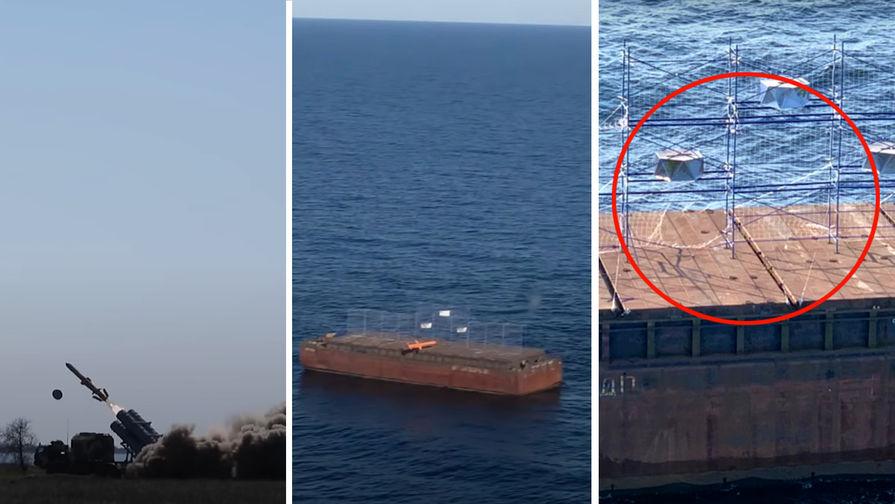 Успешная атака: Киев испытывает «угрожающую» России ракету