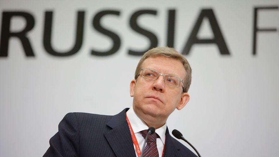 Заместитель председателя правительства РФ – министр финансов РФ Алексей Кудрин во время выступления на «Форуме Россия- 2010» в Центре Международной торговли, 2010 год