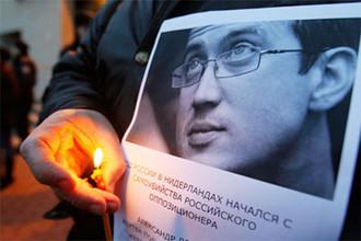В распоряжении «Газеты.Ru» оказался полный текст предсмертной записки Александра Долматова