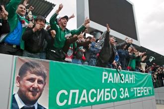 Баннер с изображением почетного президента «Терека»