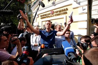 Навальный на крыльце Мосгоризбиркома за минуту до задержания полицией