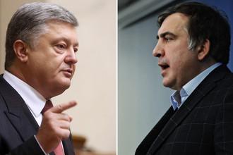 Президент Украины Петр Порошенко и экс-президент Грузии, экс-губернатор Одесской области Михаил Саакашвили