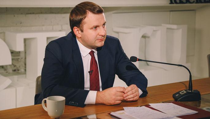 Министр экономического развития Максим Орешкин во время интервью в редакции «Газеты.Ru»