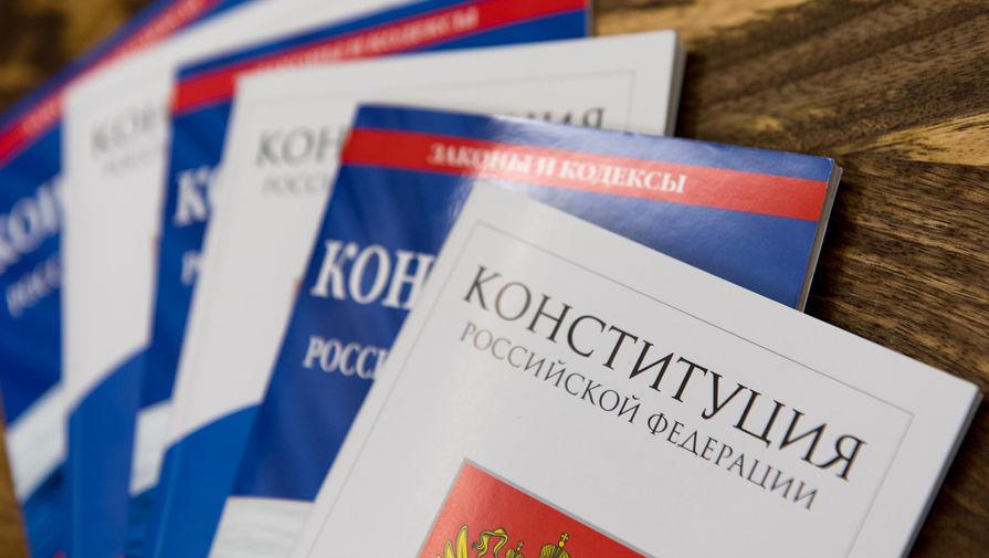РБК: Кремль наметил новые даты общероссийского голосования по Конституции