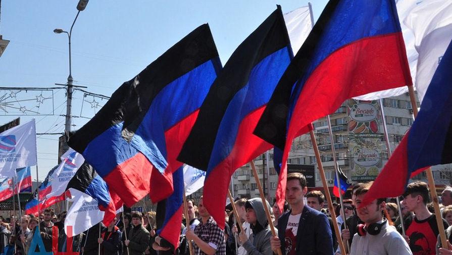 На Украине создадут туристические маршруты для жителей Донбасса
