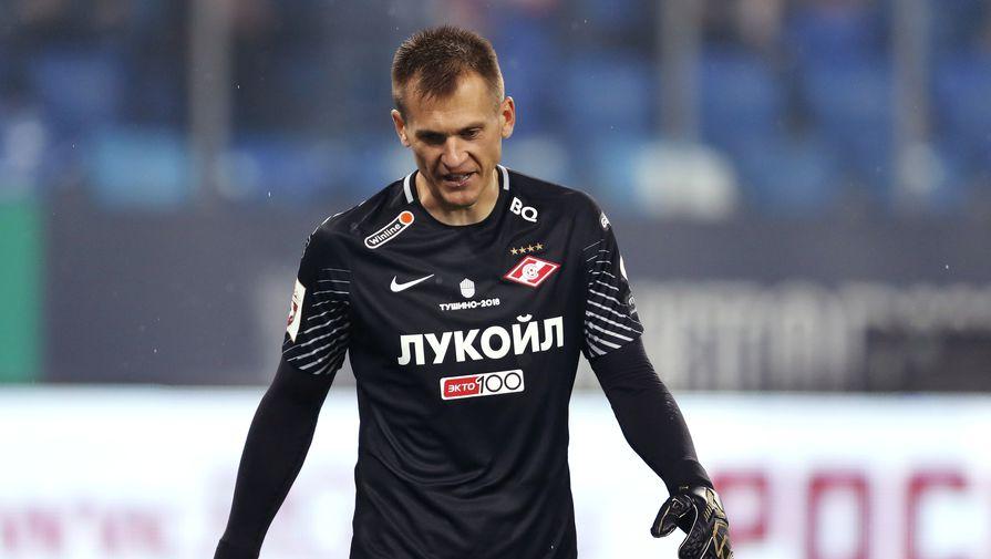 Вратарь «Спартака» Артем Ребров