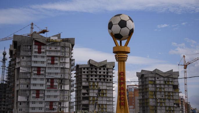 В регионах существенно завышают цены на жилье во время чемпионата мира — 2018
