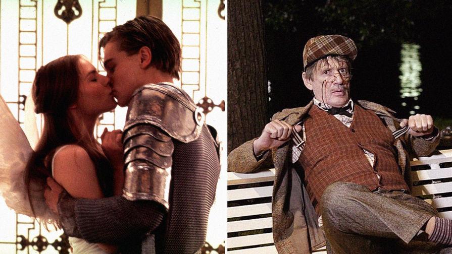 Кадр из фильма «Ромео + Джульетта» (1996) и кадр из сериала «Мастер и Маргарита» (2005), коллаж