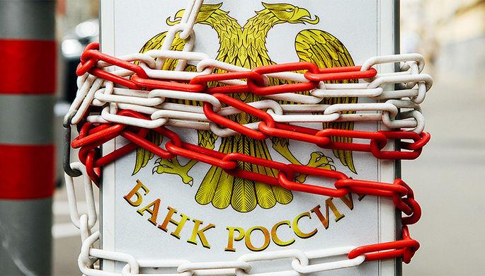 Удар по рублю: почему ЦБ снизит ставку