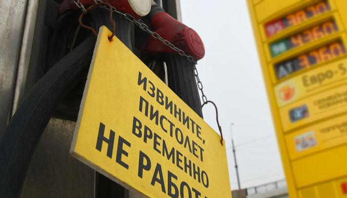 Квоты для родины: Россия вдохнет бензина