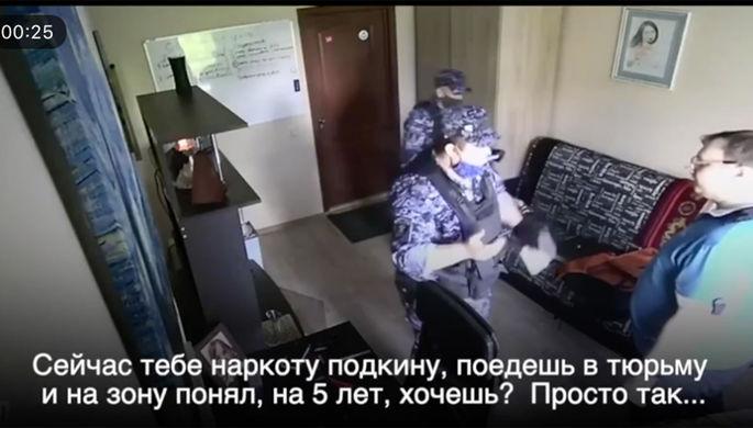 «Наркоту подкину»: как росгвардейцы издевались над москвичом