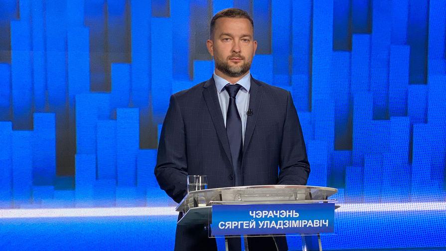 Кандидат в президенты Белоруссии Сергей Черечень