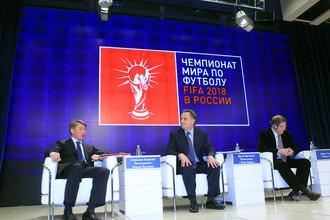 В Москве представлен временный логотип ЧМ-2018