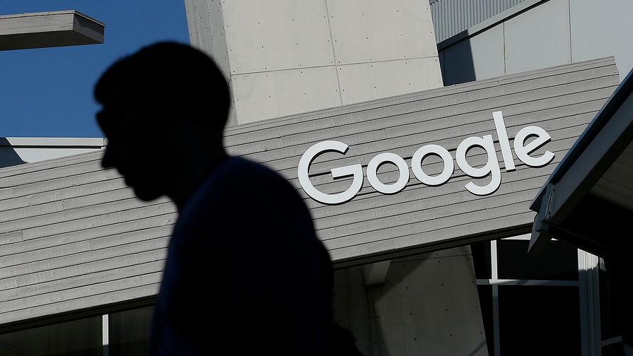 Google в США обвинили в слежке за пользователями