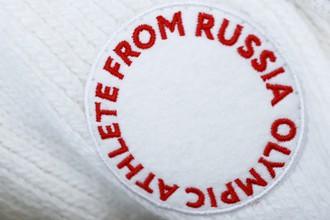 Логотип Olympic Athlete from Russia («Олимпийский атлет из России») на форме спортсменоволимпийцев из России.