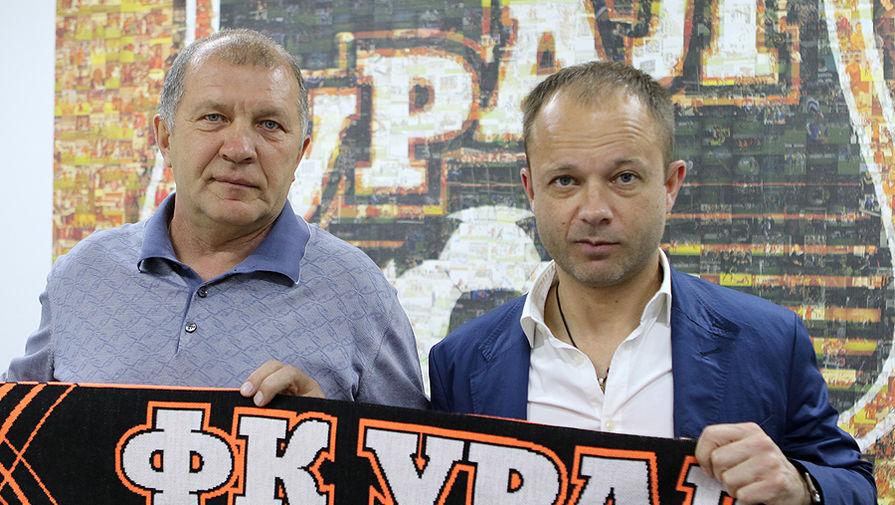 Дмитрий Парфенов (справа) и президент «Урала» Григорий Иванов сразу после подписания контракта с тренером