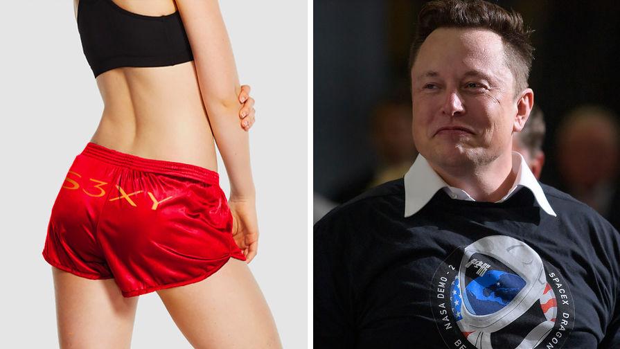 Илон Маск начал торговать красными шортами