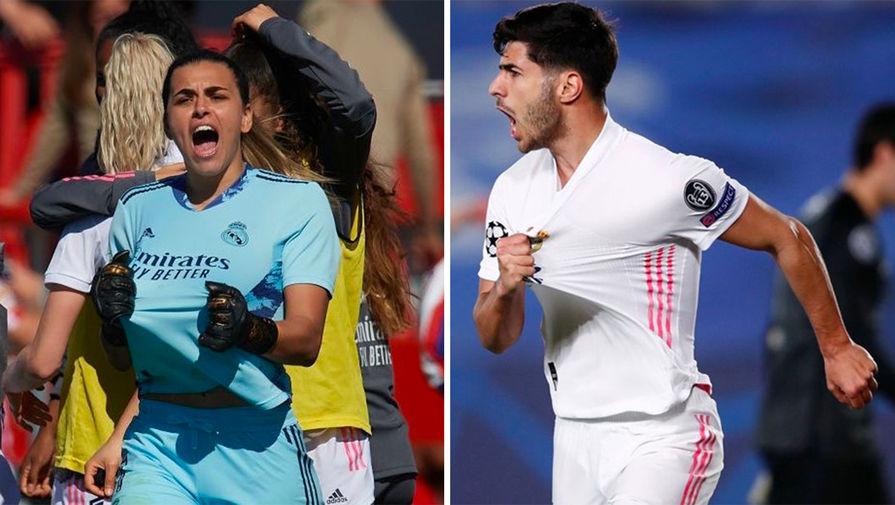 Игрок Реала запустил флешмоб после того, как футболистка стала жертвой сексизма