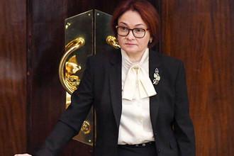 Председатель Центрального банка РФ Эльвира Набиуллина на пленарном заседании Государственно думы РФ, ноябрь 2018 года