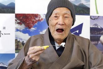 Старейший человек на земле Масадзо Нонака, 10 апреля 2018 года. Тогда ему было 112 лет и 259 дней