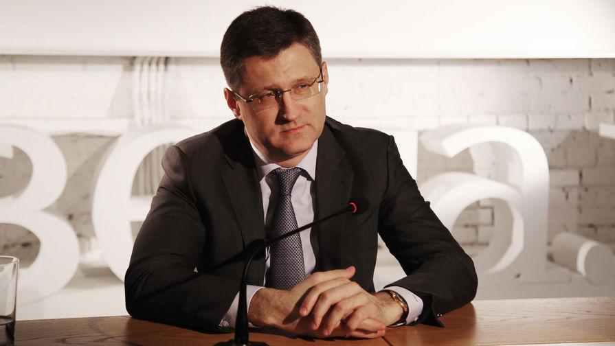 Новак рассказал о согласовании новой сделки ОПЕК+