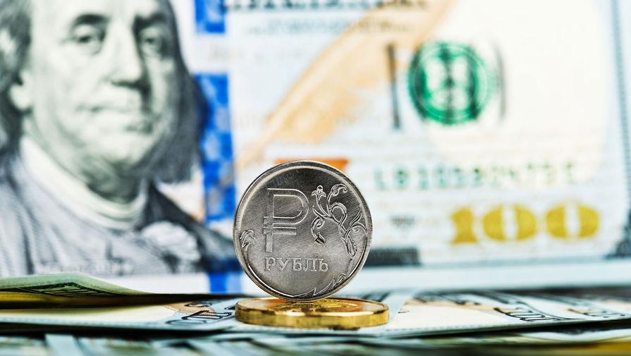 Рубль снижается к доллару в начале дня