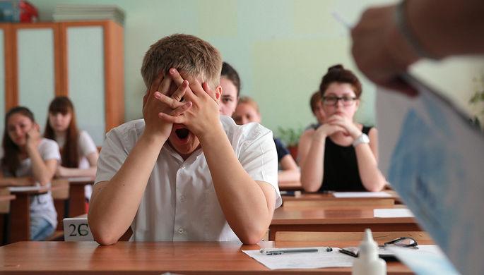 «Колоссальный стресс»: как пройдет ЕГЭ-2020