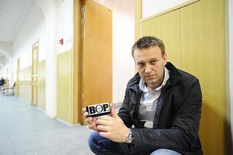 Басманный суд Москвы не дал Алексею Навальному вмешаться в отношения «Новой газеты» и Следственного комитета