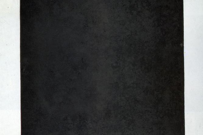 Казимир Малевич, «Черный квадрат»