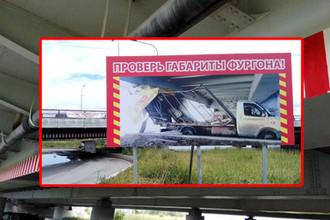 «Виселки оторвались»: питерский «мост глупости» предстал в новом свете