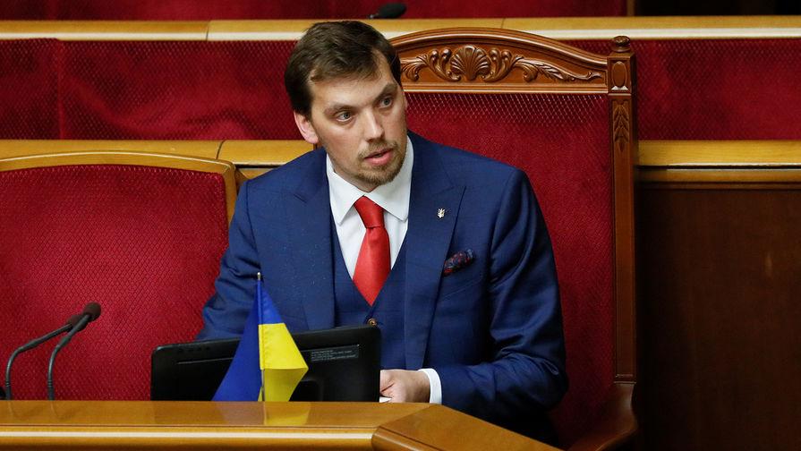 Новый премьер-министр Украины Алексей Гончарук на первом заседании девятого созыва Верховной рады в Киеве, 29 августа 2019 года