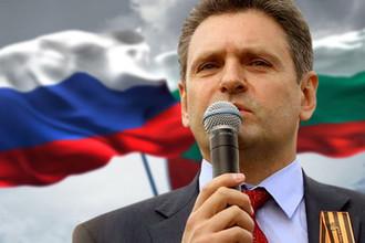 Охота на ведьм: в Болгарии задержали лидера движения «Русофилы»