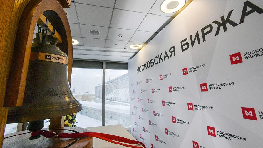 Индекс Мосбиржи вырос более чем на 7%