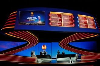 Российские клубы узнали своих соперников по плей-офф Лиги Европы