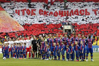 В очередном матче «Спартака» и ЦСКА фанаты не будут устраивать перформанс