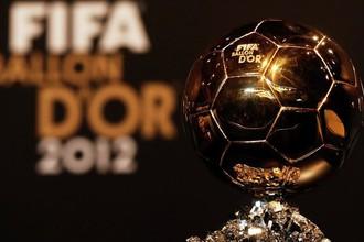 «Золотой мяч» вручается лучшему футболисту мира