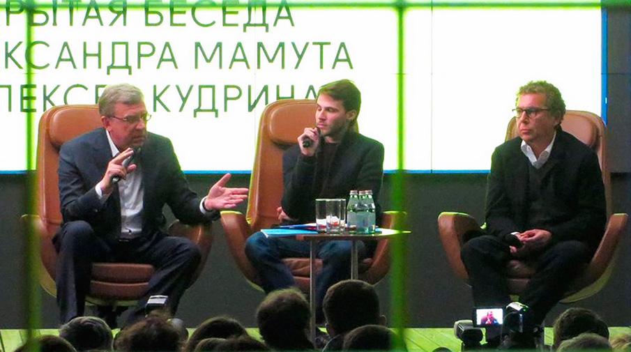 Алексей Кудрин, Филипп Дзядко, Александр Мамут (слева направо)