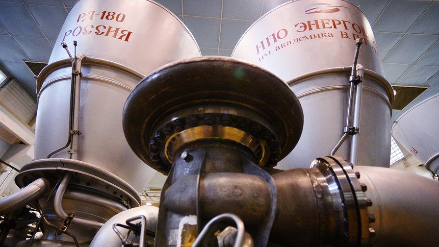 Россия в этом году поставит США последние ракетные двигатели РД-180
