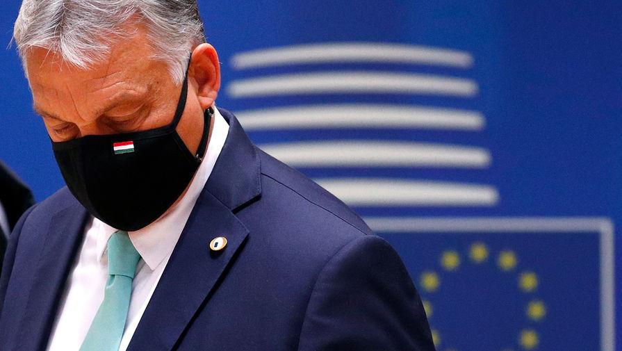 Люксембург призвал провести референдум РїРѕРІРѕРїСЂРѕСЃСѓ членства Венгрии РІР•РЎ