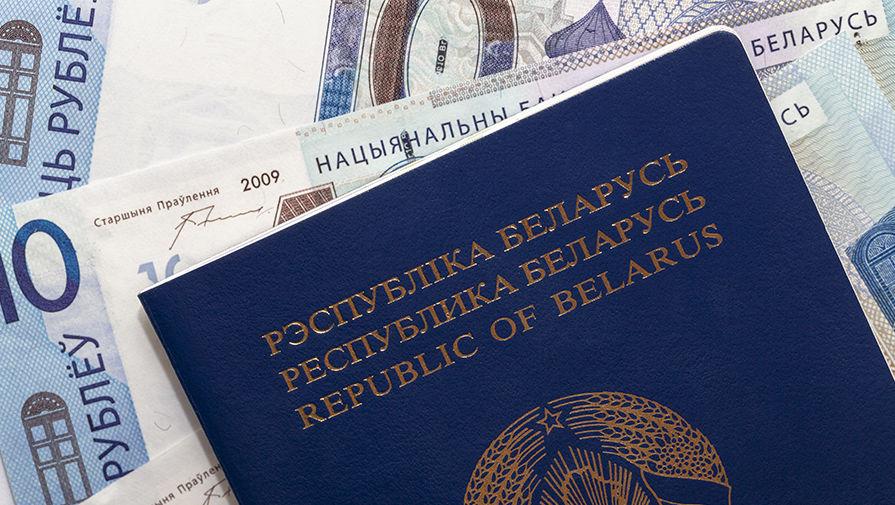 Белоруссия перейдет на европейские удостоверения личности