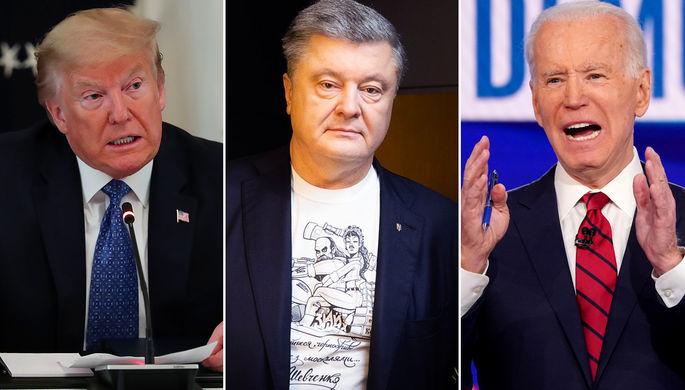 Компромат Трампа: чем грозит Байдену новый украинский скандал