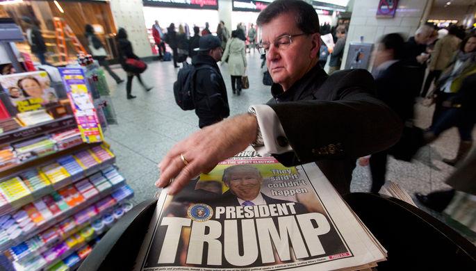 Трамп и СМИ: борьба не на жизнь, а на смерть