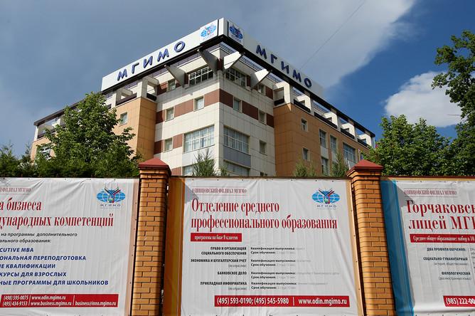 Здание филиала МГИМО в городе Одинцово Московской области, 2016 год